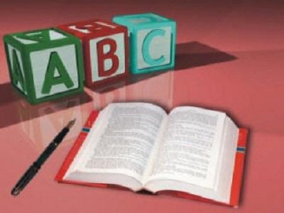 Course Image Lengua y literatura - 2º Año